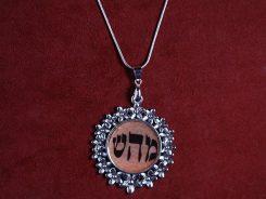 Kabbalah מהש Mem He Shin - MHS handmade pendant amulet