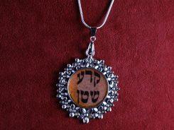 Kabbalah קרע שטן Qof Resh Ayin Shin Tet Nun - KRA STN handmade pendant amulet