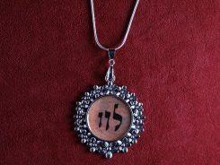 Kabbalah לוו Lamed Vav Vav - LVV handmade pendant amulet