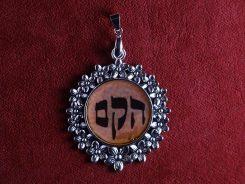 Kabbalah הקם He Qof Mem - HKM handmade pendant amulet