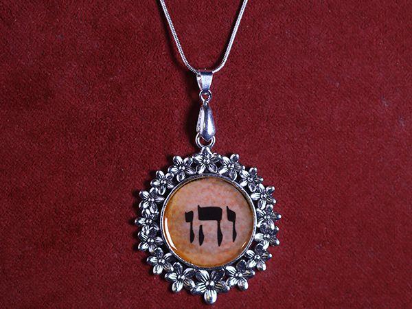 Kabbalah והו Vav He Vav - VHV handmade pendant amulet